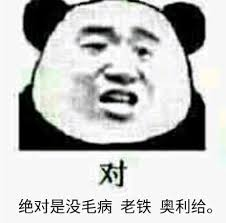 dubbo-admin+zookeeper的环境搭建实操与Could not extract archive报错踩坑