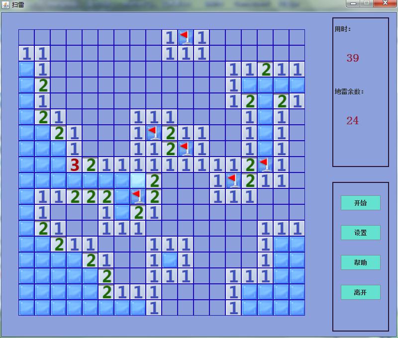 java小项目之:扫雷,这游戏没有你想的那么简单!