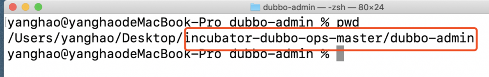 深入理解RPC之Dubbo的应用及原理解析