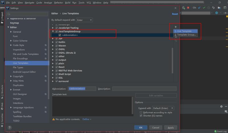 代码注释规范-IDEA 配置 Java 类方法注释模板