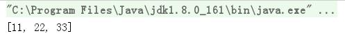 java8 - 内置函数式接口(Predicate)
