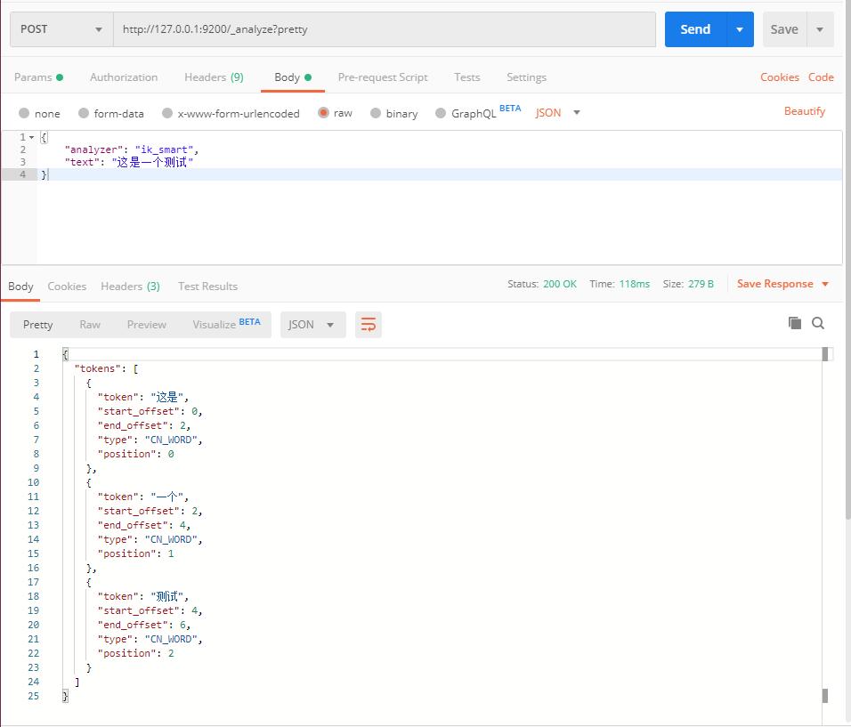 ElasticSearch7安装与SpringBoot集成