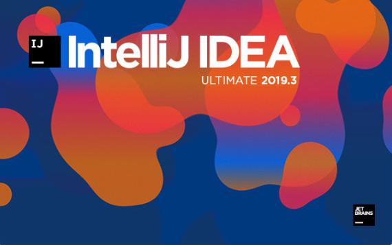 IDEA2019.3版本最新破解到2089年,亲测可用