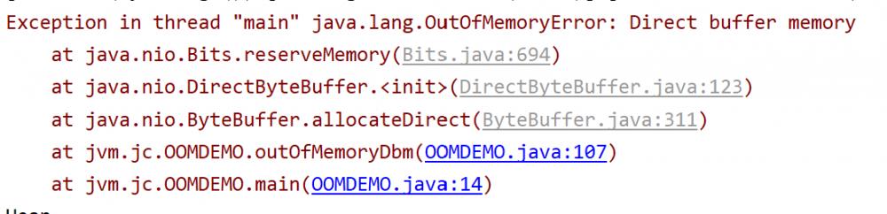 Java虚拟机OOM问题和四大引用问题简述