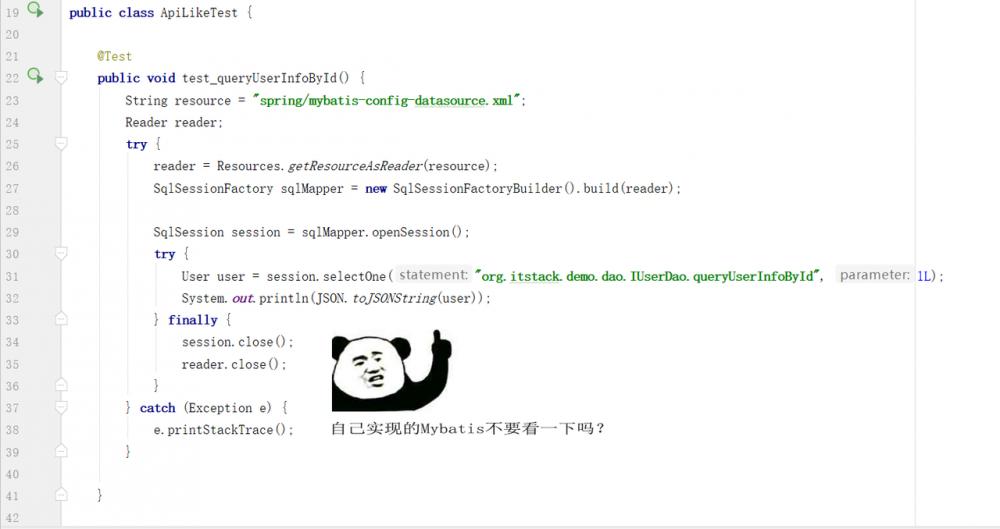 源码分析 | 基于jdbc实现一个Demo版的Mybatis