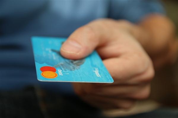 央行宣布二代征信系统上线:切勿过度负债、按时足额还款