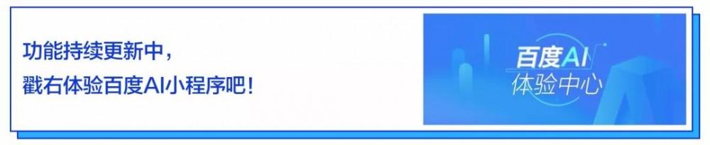 """CCF 2019颁奖大会举行,飞桨总架构师于佃海获""""杰出工程师奖"""""""