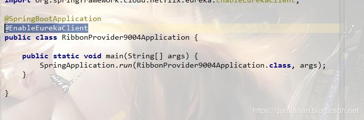 三、Spring Cloud之软负载均衡 Ribbon