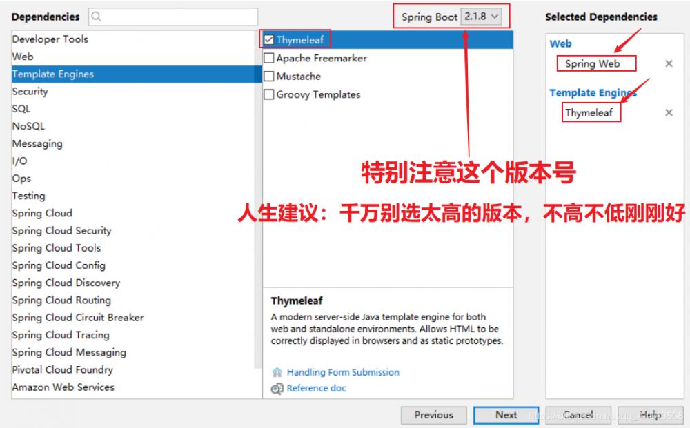 SpringBoot整合Thymeleaf-基于SpringBoot2.X版本