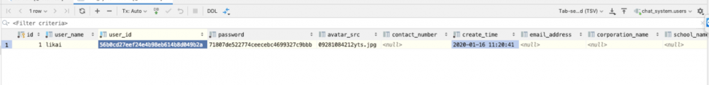 SpringBoot合理使用接口对业务代码和逻辑代码进行分离