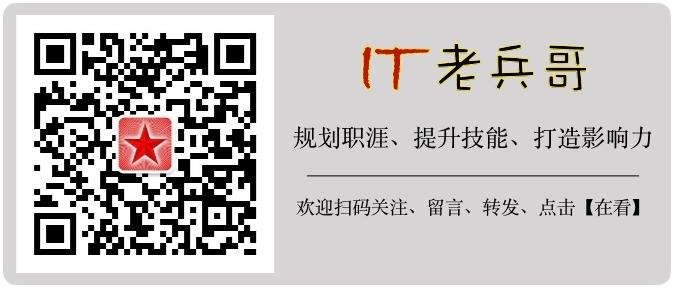 性能调优,程序员转型架构师的拦路虎【2】