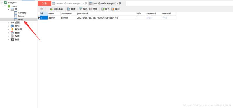 Onvif/RTSP海康大华网络安防摄像机网页无插件直播方案EasyNVR登陆用户名密码失效问题解决方案