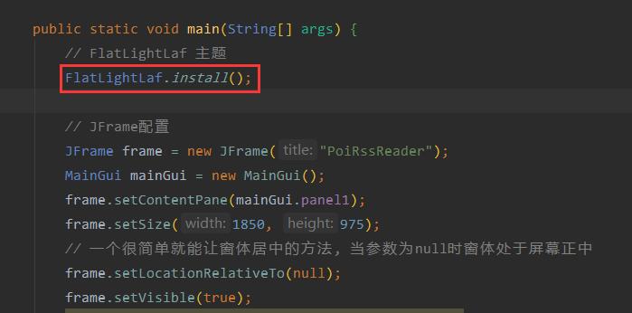 仿IntelliJ Darcula的Swing主题FlatLaf使用方法