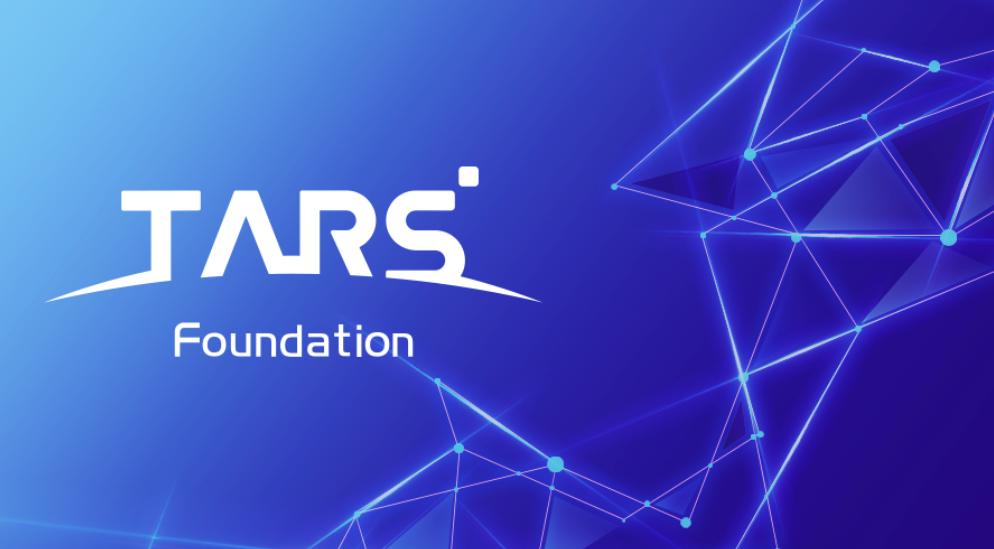 Linux 基金会宣布成立 TARS 子基金会:致力于构建微服务开源生态