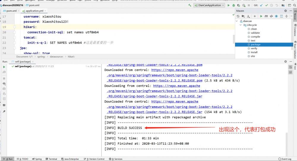 点餐系统的部署,Java点餐系统部署到Linux服务器 荐