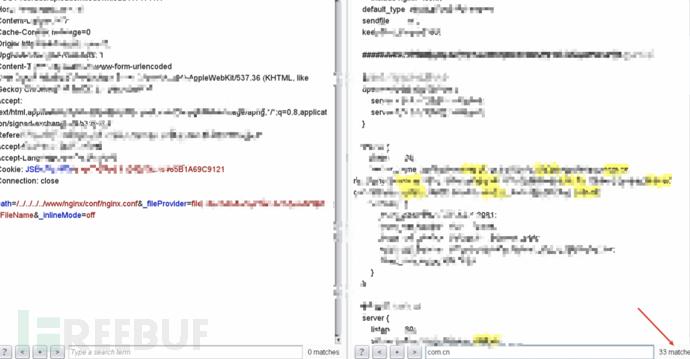 任意文件读取漏洞的曲折历程