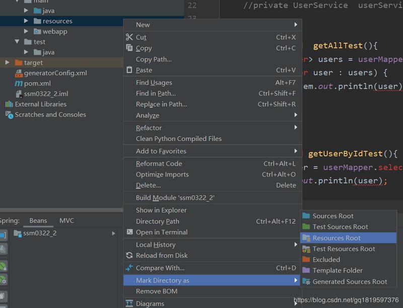重新启动IDEA时maven项目SSM框架文件变色所有@注解失效
