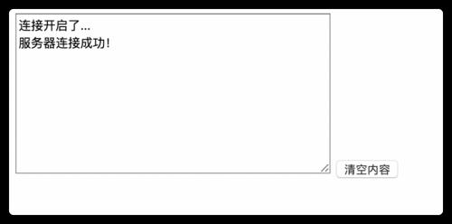 SpringBoot+WebSocket+Nettty实现消息推送