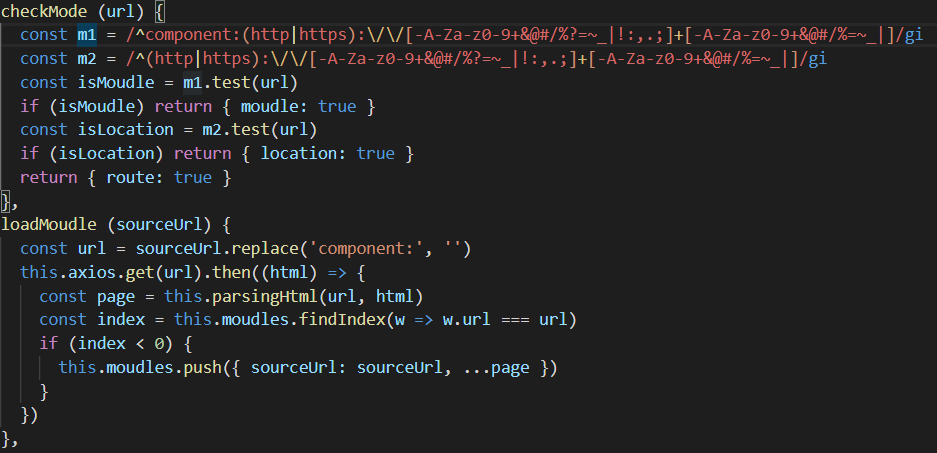 《.netCore + Vue框架搭建之旅》前端篇:微前端架构设计(2)