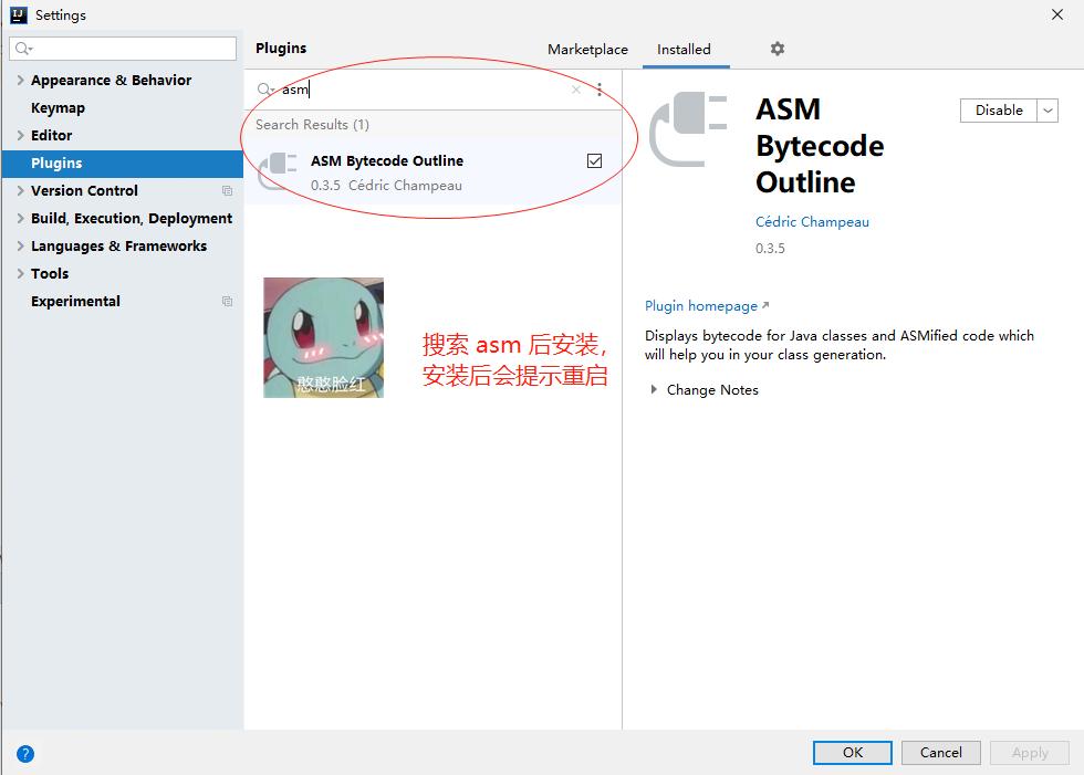 ASM字节码编程   如果你只写CRUD,那这种技术栈你永远碰不到!!!