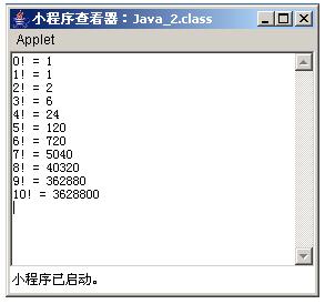 【计算机二级Java语言】卷018