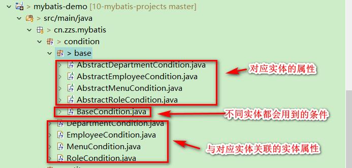 Mybatis详解系列(一)--持久层框架解决了什么及如何使用Mybatis