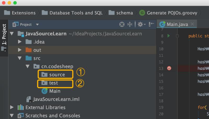 是时候该开始读一读JDK源码了