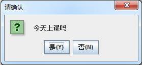 【计算机二级Java语言】卷017