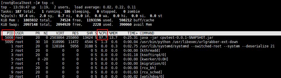 排查CPU占用过高的问题