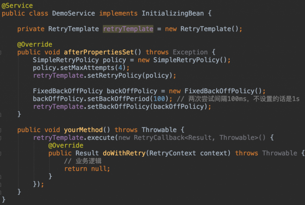 Spring Boot教程(27) – 优雅地实现重试逻辑