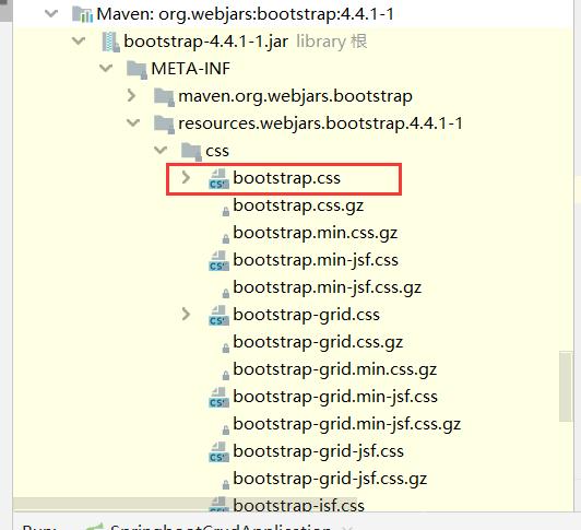 springboot不同版本引入项目默认图标的方式