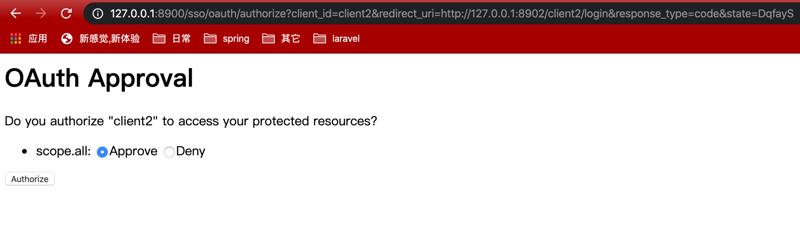 前后端分离 — 实现 OAuth2单点登录SSO-单体架构