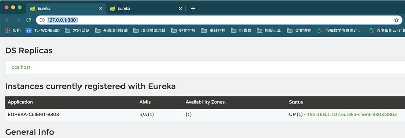 F版本SpringCloud 5—Eureka集群和自我保护机制