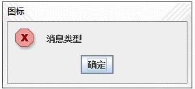 【计算机二级Java语言】卷008