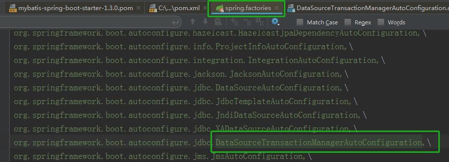 SpringBoot 源码解析 (八)—– Spring Boot 精髓:事务源码解析