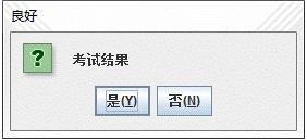 【计算机二级Java语言】卷007