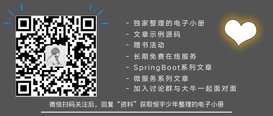 SpringBoot2.x基础篇:使用YAML代替Properties的对应配置
