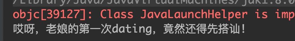 手把手教你用java实现syslog消息的收发,学不会你打我喽!