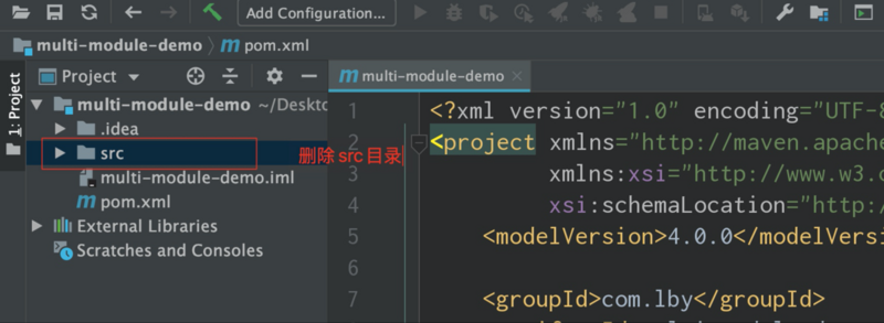 SpringBoot图文教程16—SpringBoot 多模块开发「web」「打包」