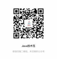 Java 14 GA 版本正式发布
