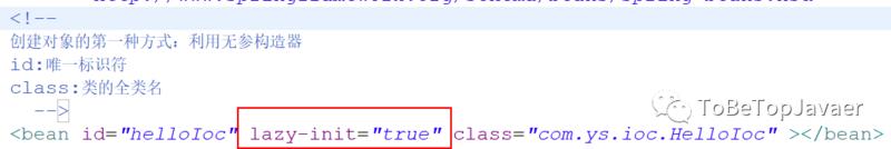 代码实战到底告诉你什么是Spring的IOC,通俗易懂