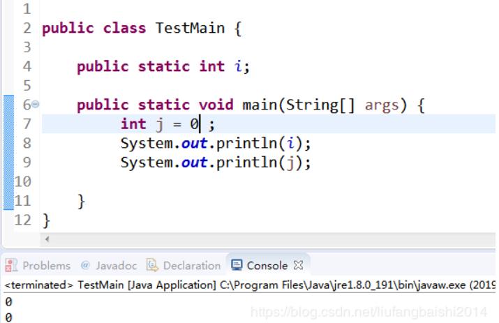 为什么 Java 中全局变量不一定初始化,局部变量必须初始化?