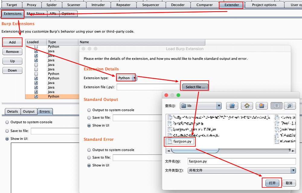 BurpSuite插件开发之Fastjson自动化检测