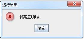 【计算机二级Java语言】卷020