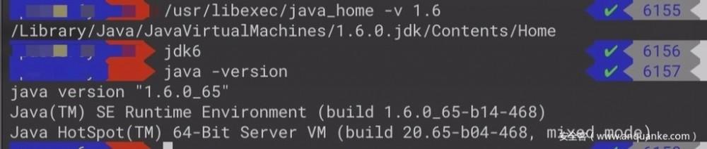 Shiro Padding Oracle Attack 反序列化