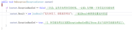【技术专刊】Core3.1WebApi_ ExceptionFilter_ActionFilter