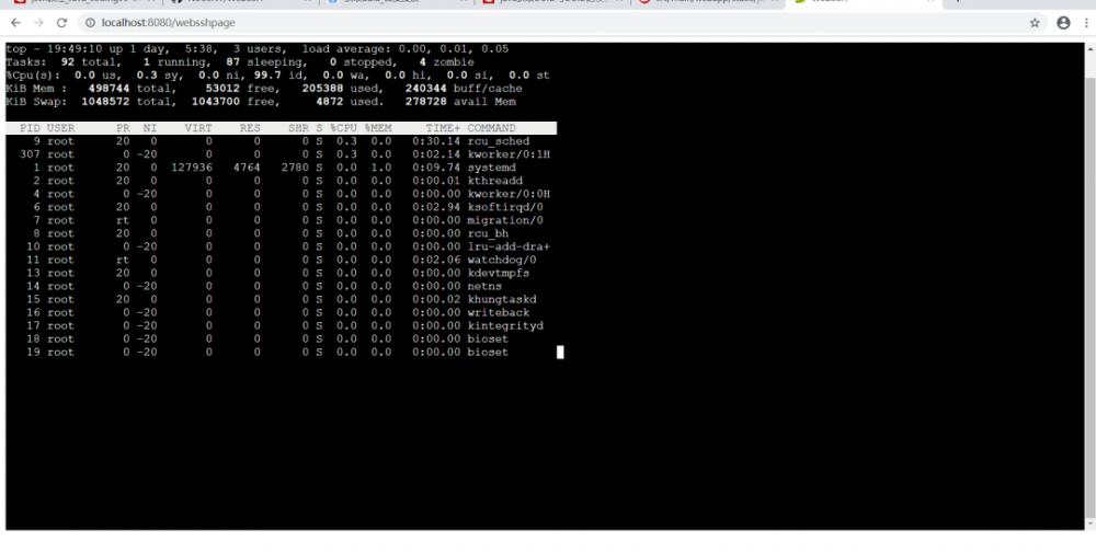 教你用纯 Java 实现一个网页版的 Xshell(附源码)