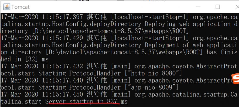 vue2.x小白入门数据可视化实战5--打包编译部署