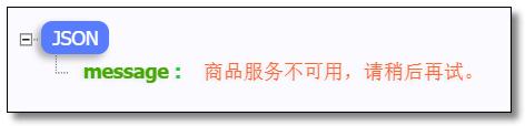 Spring Cloud 系列之 Netflix Zuul 服务网关