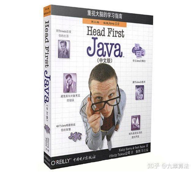 如何快速打好Java基础?